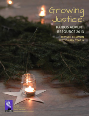 cover - Growing Justice Advent 2013