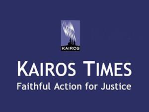 Icon for KAIROS Times