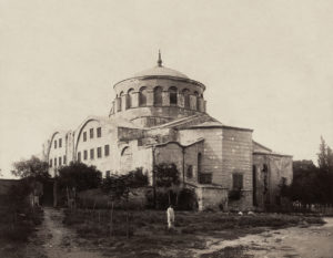 Hagia Eirene, the first church commissioned by Constantine in Constantinople.