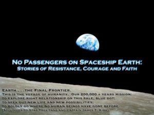 No passengers on planet earth