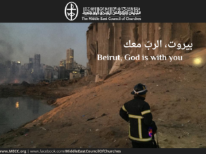 Beirut, God is with you